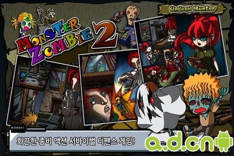 怪物僵尸2 修改版 Monster Zombie2 Premium