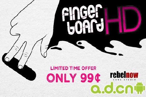 指尖滑板 高清版 Fingerboard HD