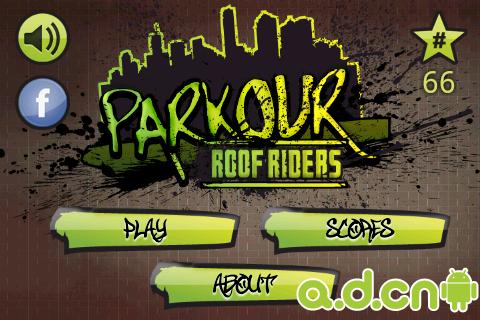 屋顶骑士 Parkour Roof Riders