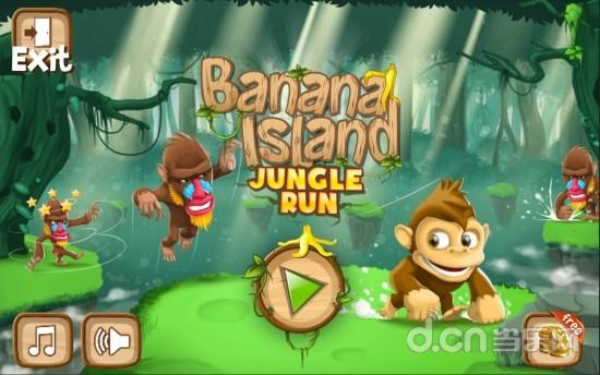 猴子快跑:香蕉岛 Banana Island Jungle Run