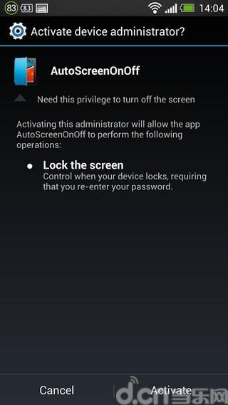 玩免費工具APP|下載自动屏幕开关 app不用錢|硬是要APP