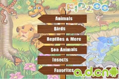 幼教动物辩声识图