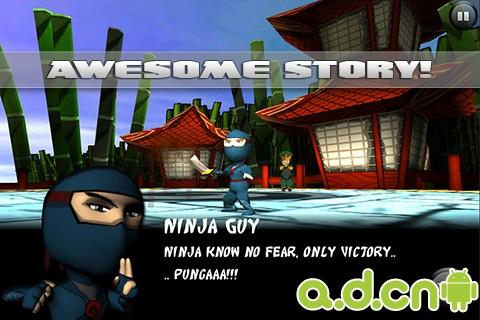 忍者小子 Ninja Guy