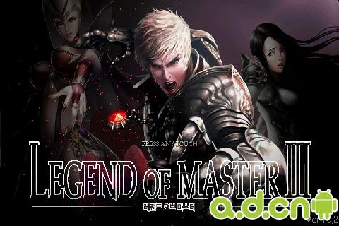 王者传奇3 Legend of Master 3