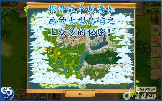 孤島餘生2 完整版(含數據包) The Island: Castaway 2 v1.0-Android模拟经营類遊戲下載