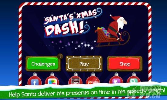 圣诞老人冲刺 Santa's Xmas Dash