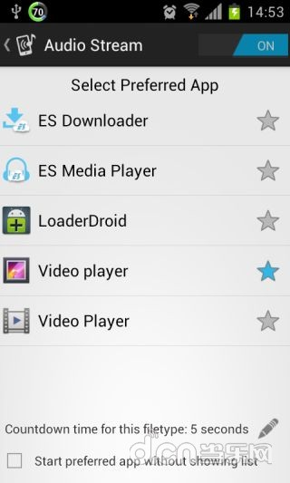 YouTube Kids - Android Apps on Google Play