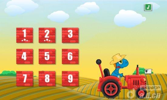 怪物卡車:極限賽車Gizmo Tractor Race v1.1-Android竞速游戏類遊戲下載
