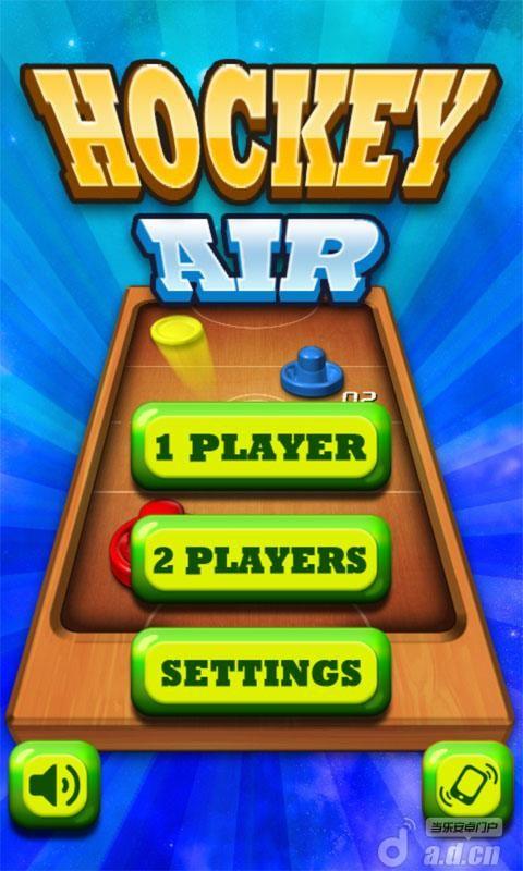 冰球世界 Air Hockey v1.00-Android益智休闲類遊戲下載