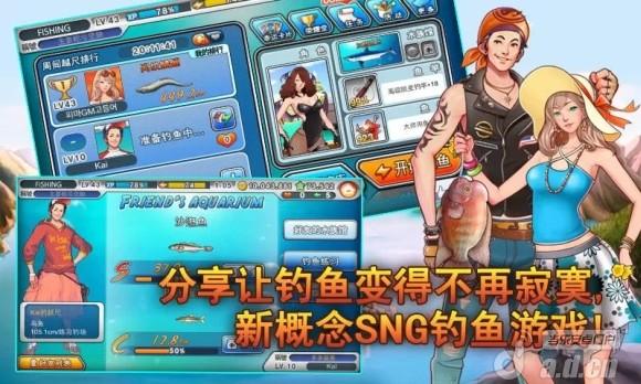 釣魚大師(含數據包) Fishing Superstars v1.8.2-Android益智休闲類遊戲下載