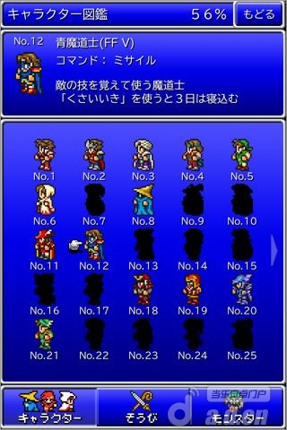 最终幻想:全员勇者 FINAL FANTASY ALL THE BRAVEST