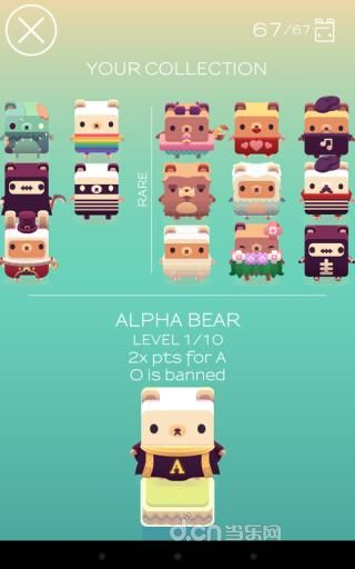 字母小熊截图