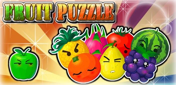 你的目标是利用备选的水果,清除游戏格子中所有的水果.图片