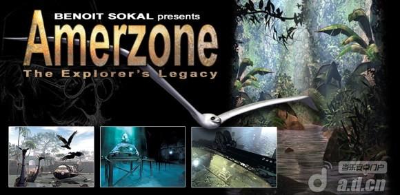 亚尔默逊:冒险者的遗产 Amerzone: The Explorer's Legacy