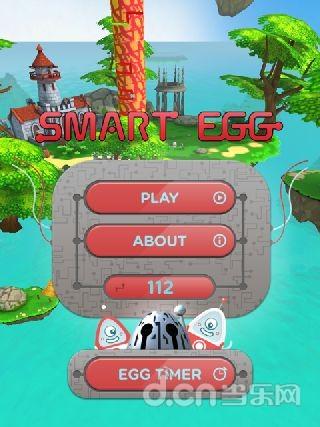 聪明的蛋 Smart Egg