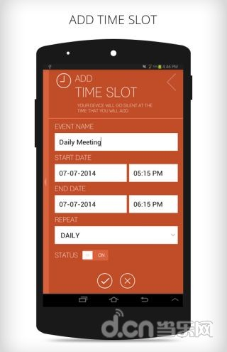 玩工具App|沉默模式免費|APP試玩