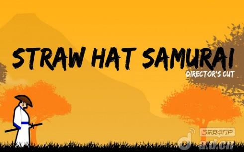 玩免費動作APP|下載草帽武士 Straw Hat Samurai app不用錢|硬是要APP