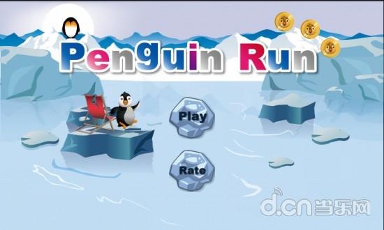 跳跃的企鹅 Penguin Run