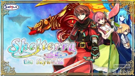 空中世界:Shelterra RPG Shelterra the Skyworld