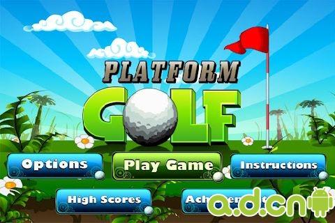 平台高尔夫 Platform Golf