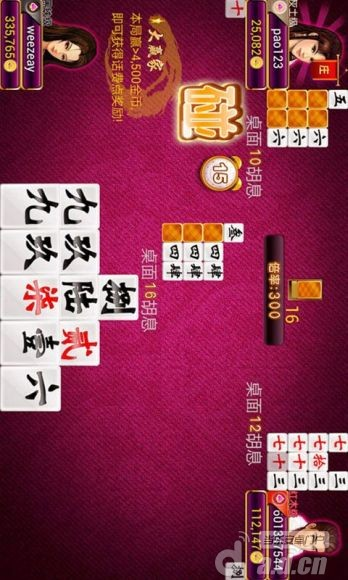 紫金島跑鬍子 v3.7-Android棋牌游戏類遊戲下載
