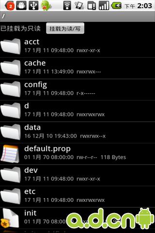 RE文件管理器 Root Explorer