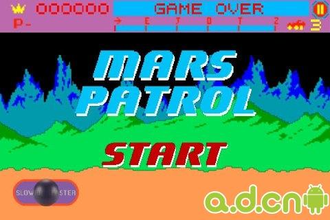 火星侦察车 Mars Patrol