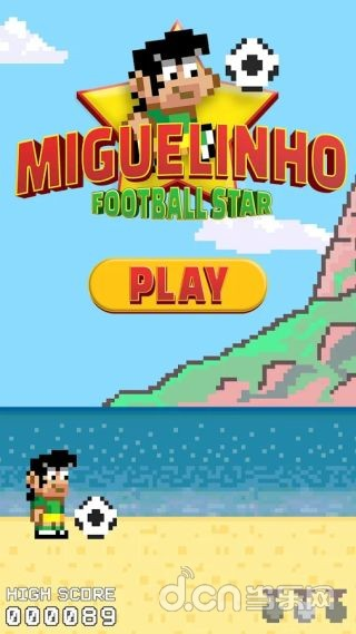 海滩球星 Miguelinho Football Star