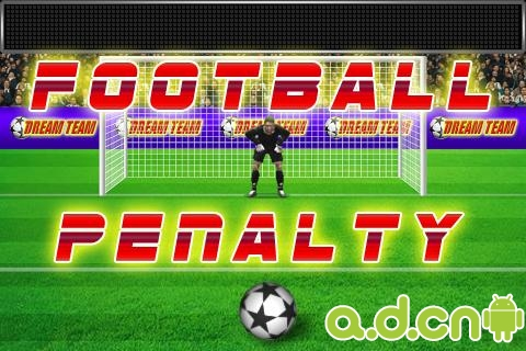 罚点球 Football Penalty