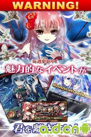 女武神的紋章 v1.6.1-Android棋牌游戏類遊戲下載