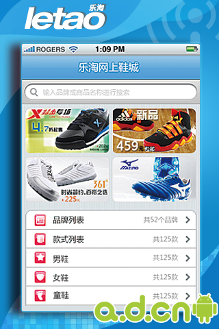 樂淘letao代標代購網|日本雅虎Yahoo、美國ebay、日本樂天、亞馬遜專業服務