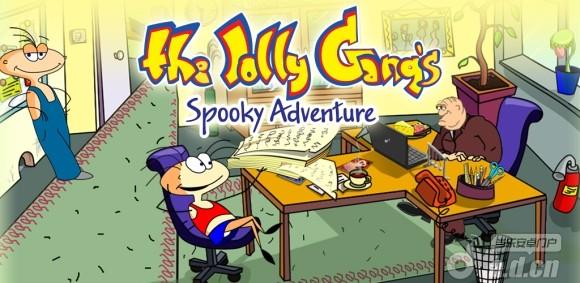 快樂夥伴的捉鬼冒險The Jolly Gang's Spooky Adventure v1.0-Android冒险解谜類遊戲下載