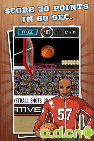 3D投篮大赛 Basketball Shots 3D