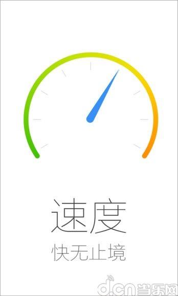 手机QQ浏览器 QQBrowser