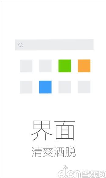 【免費工具App】手机QQ浏览器               QQBrowser-APP點子