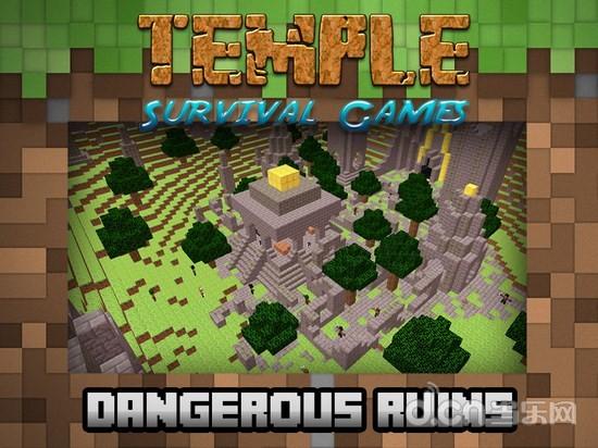 寺庙求生游戏 Temple Survival Games