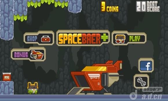 太空熊 Spacebaer+