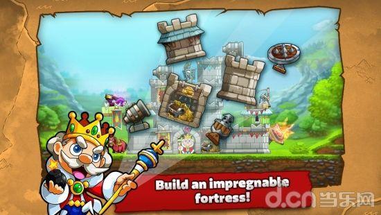 国王游戏漫画