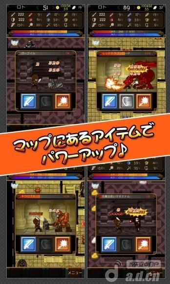 無料角色扮演Appの龙之谜 Dragon Mystic|記事Game